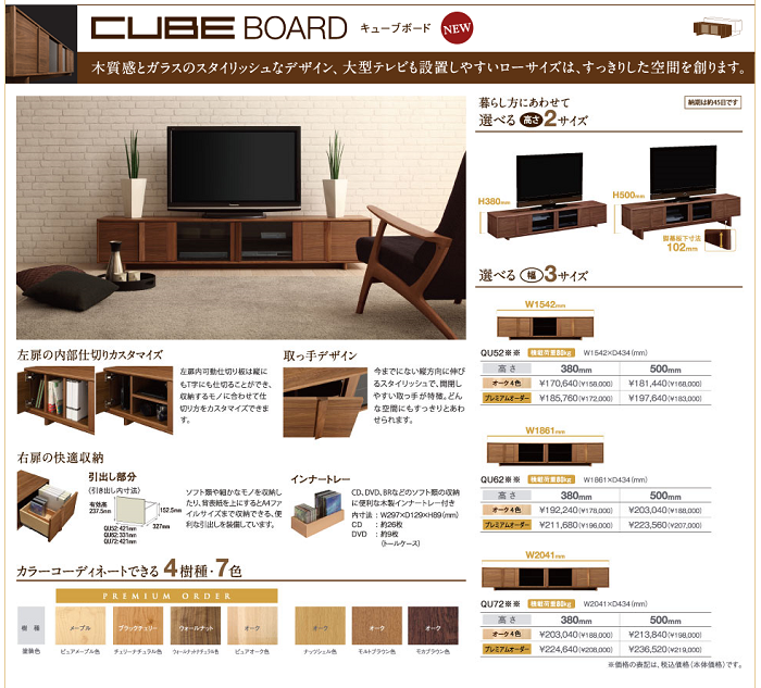 cubeboard.png